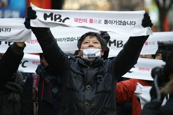 2012년 공정방송을 위한 170일 파업 현장에서. 사진=언론노조 MBC본부