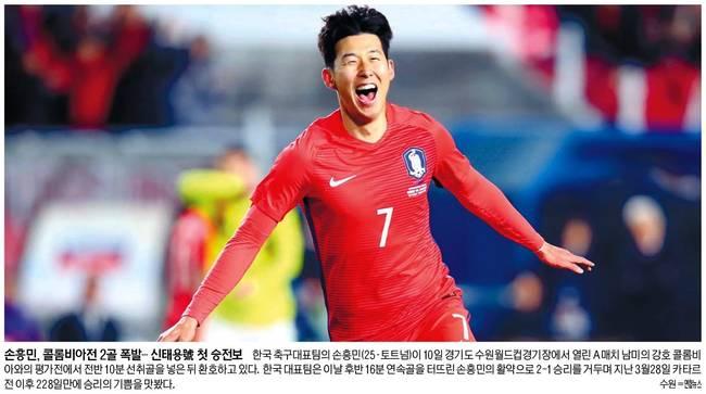 세계일보 11일자 1면 사진.