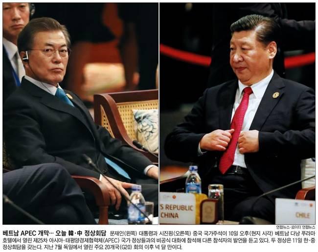 조선일보 11일자 1면 사진.