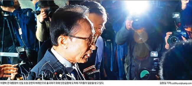 11월13일자 경향신문 1면 사진 캡처.