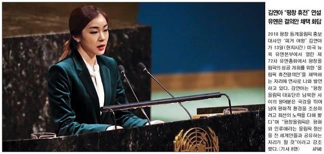 11월15일자 국민일보 1면 사진 캡처.