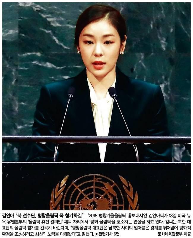 11월15일자 한겨레 1면 사진 캡처.