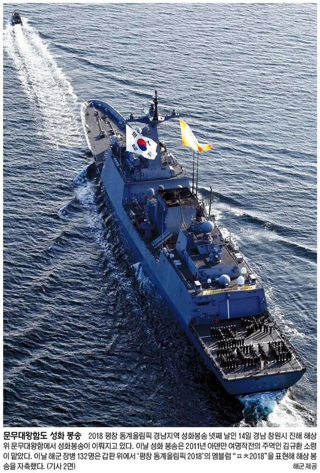 11월15일자 세계일보 1면 사진 캡처.