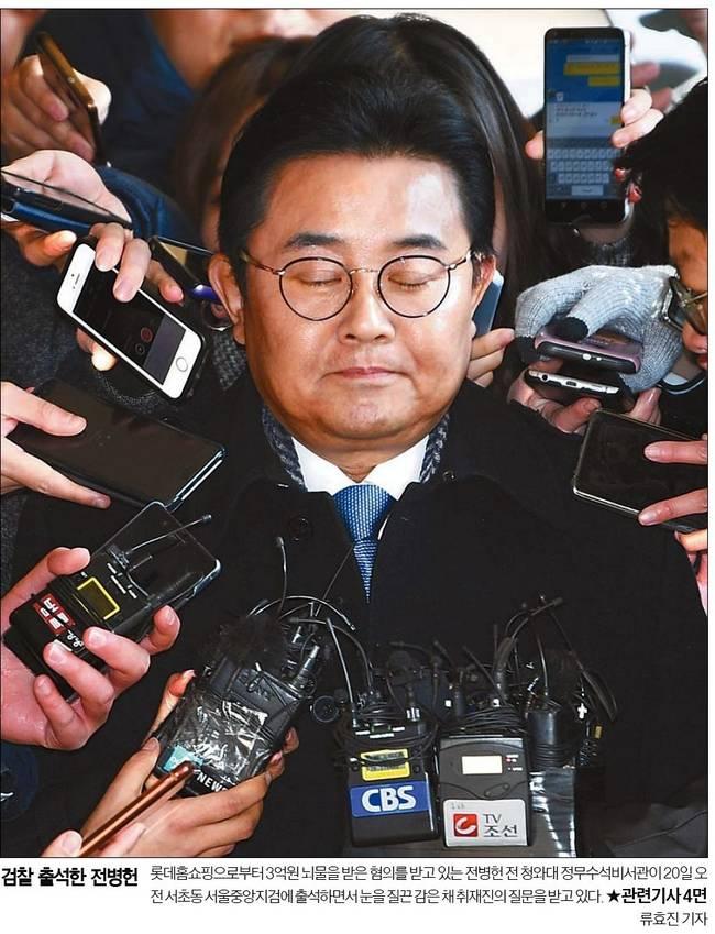 11월21일자 한국일보 1면 사진.