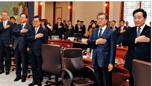 국민일보 22일자 1면 사진.