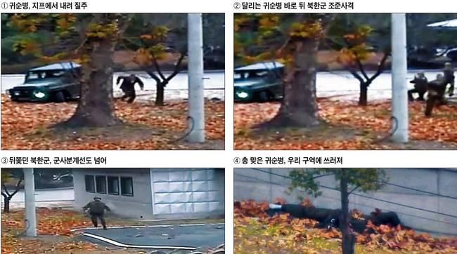 조선일보 23일자 1면 사진.