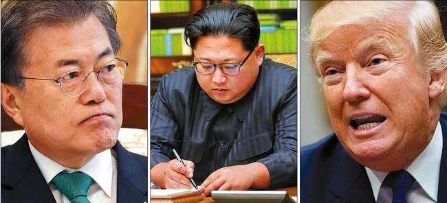 한국일보 30일자 1면 사진.