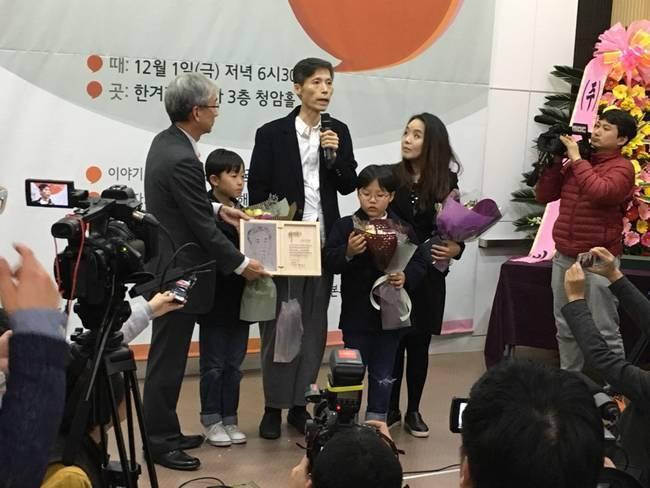 이용마 MBC 해직기자가 1일 서울 한겨레신문사 청암홀에서 열린 제5회 리영희상 시상식에서 수상소감을 말하고 있는 모습.