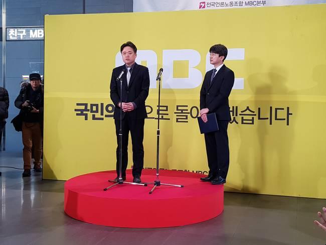 8일 서울 상암동 MBC 사옥에서 열린 '해고자 복직 노사공동선언' 행사에서 최승호 사장이 발언하고 있다.