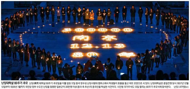 경향신문 13일자 1면 사진.