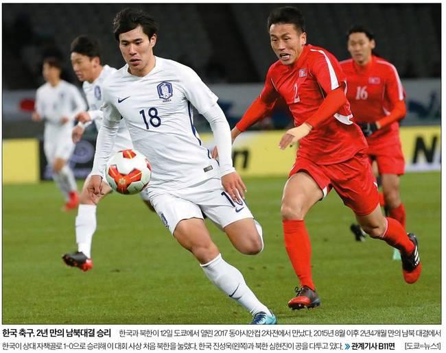 중앙일보 13일자 1면 사진.