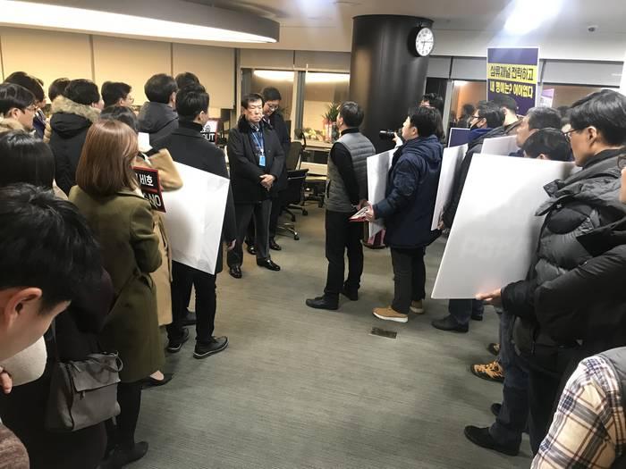 YTN 구성원들이 사장실 앞에서 송태엽 보도국장 내정에 반발하는 피켓팅을 하고있다. (언론노조 YTN지부 제공)