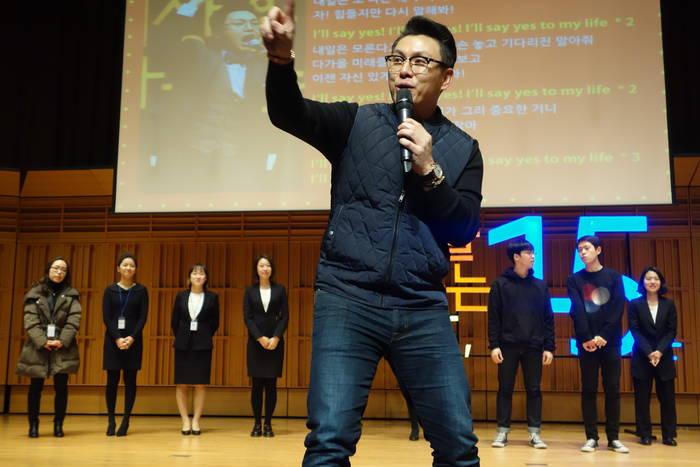 지난 3일 서울 양천구 목동 KT 체임버홀에서 열린 세바시 강연회 모습.