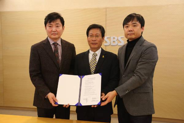 SBS 노사는 지난 4일 기본급을 동결하는 대신 시간외수당 요율을 인상하는 2017년 임금협상에 합의했다.