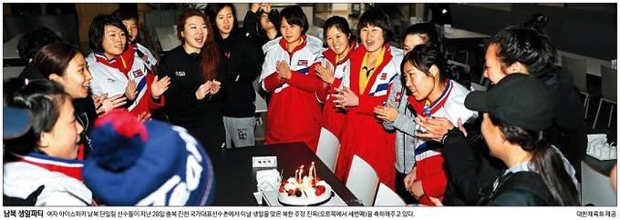 1월30일자 경향신문 1면 사진 캡처.