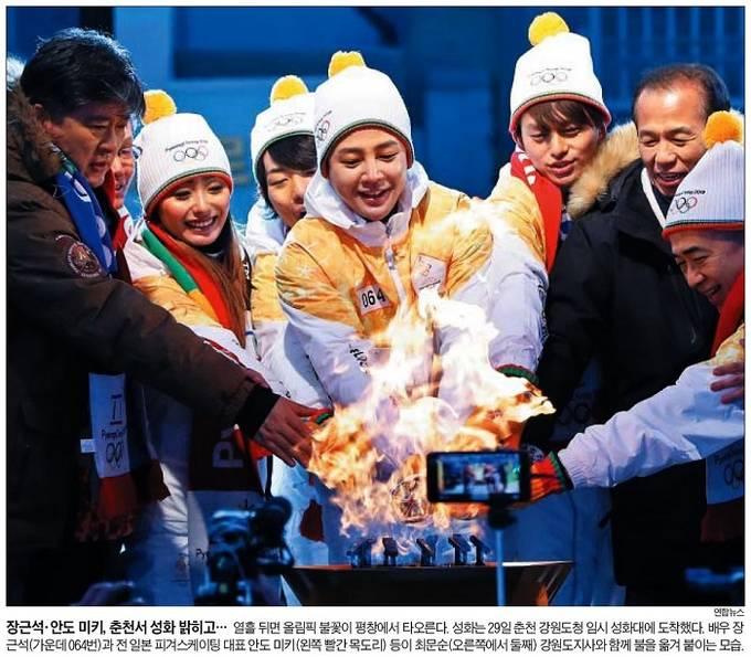 1월30일자 조선일보 1면 사진 캡처.
