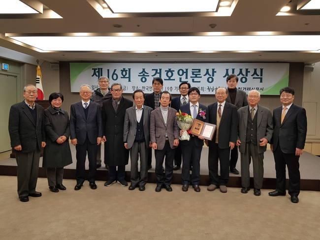 지난달 15일 서울 중구 프레스센터에서 진행된 제16회 송건호언론상에 JTBC뉴스룸이 수상했다. 지난 2014년 손석희 사장이 받은 데 이어 3년만에 뉴스룸이 또 받게 된 것이다.