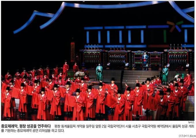 3일자 조선일보 1면 사진 캡처.