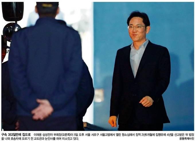 6일자 한겨레 1면 사진.