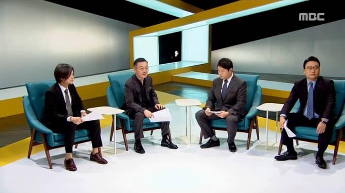 지난 4일 첫 방송된 MBC 탐사기획 스트레이트의 한 장면.