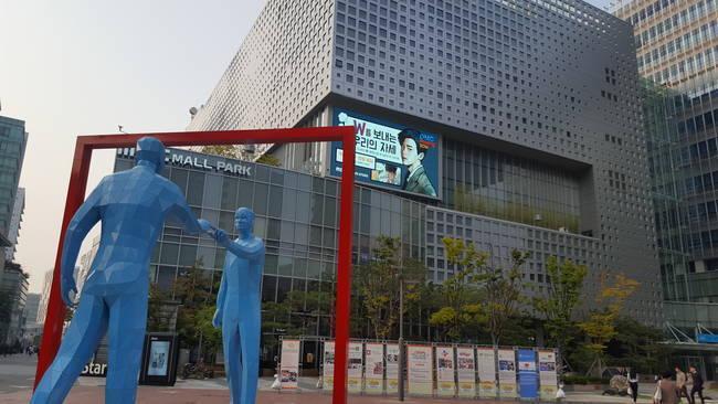 서울 상암동에 위치한 MBC 사옥.