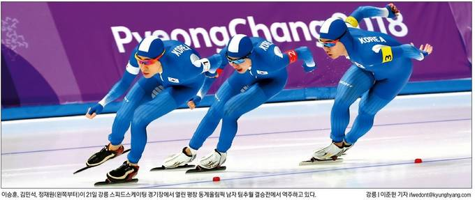 경향신문 22일자 1면 사진 캡처.