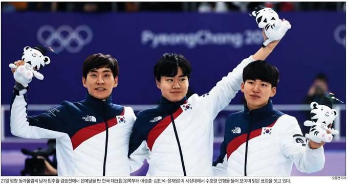 조선일보 22일자 1면 사진 캡처.