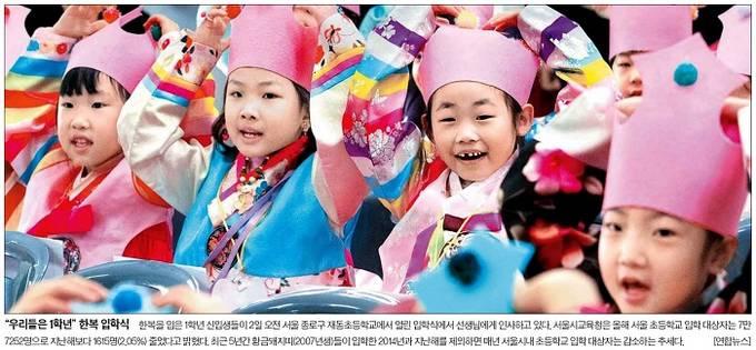 3월3일자 중앙일보 1면 사진 캡처.