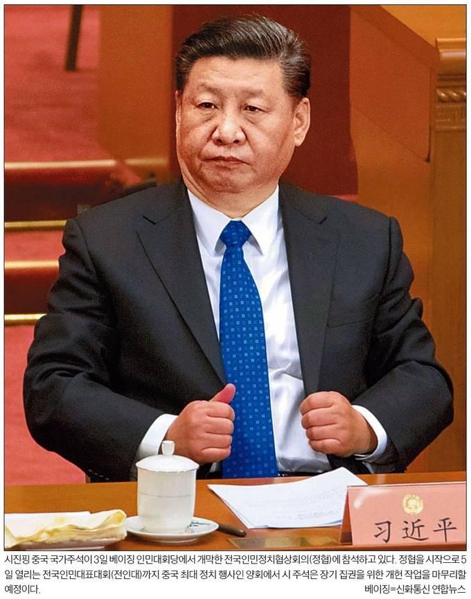 한국일보 5일자 1면 사진 캡처.