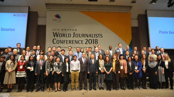 한국기자협회가 주최하는 '2018 세계기자대회'가 5일 개막했다. 전 세계 50여개국 기자 70여명이 참석하는 이번 대회는 이날 개막식을 시작으로 경기, 세종, 경북, 부산, 제주, 인천 등에서 진행된다. (김달아 기자)