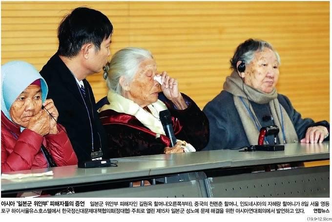 한겨레신문 9일자 1면 사진.