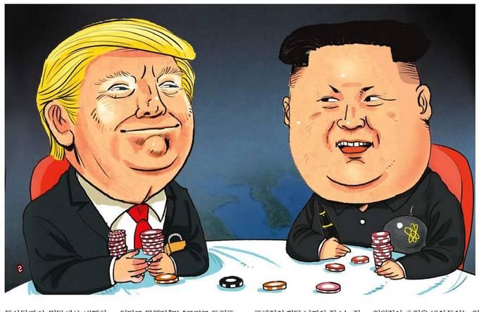 국민일보 10일자 1면 사진 캡처.
