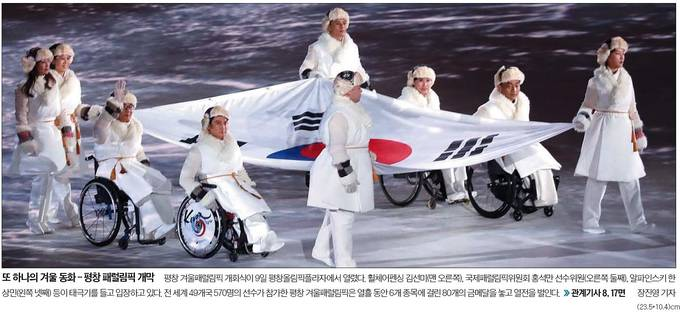 중앙일보 1면 사진 캡처.