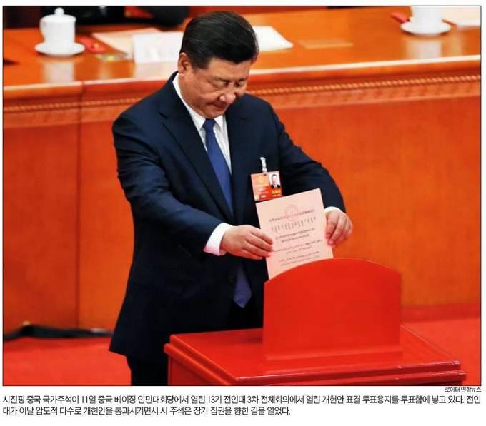 12일자 조선일보 1면 사진.