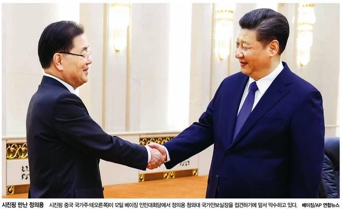 13일자 한겨레 1면 사진.