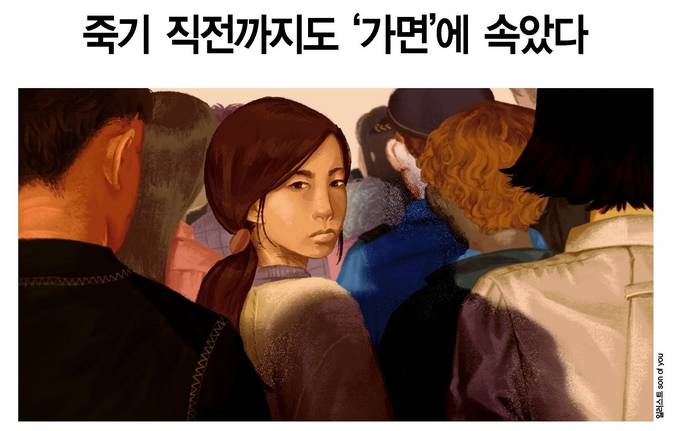 한겨레 4월 9일 1면