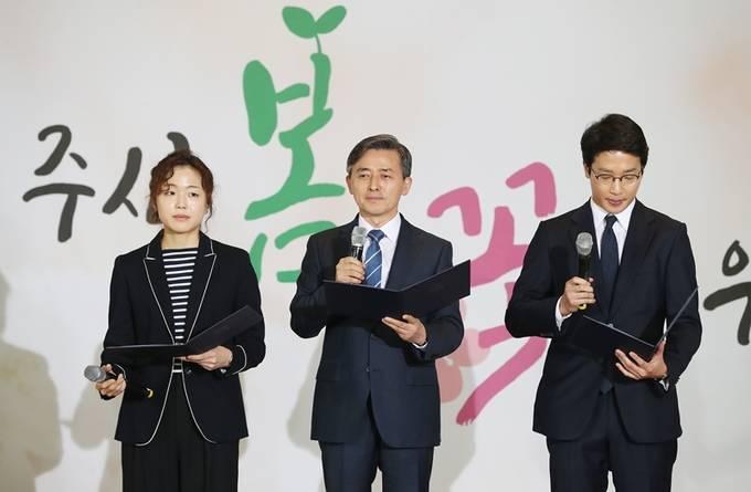 9일 서울 여의도 KBS에서 열린 양승동 사장 취임식에서 양 사장(가운데)이 이이백PD, 정연욱 기자와 함께 대국민 약속을 발표하고 있다. 연합뉴스