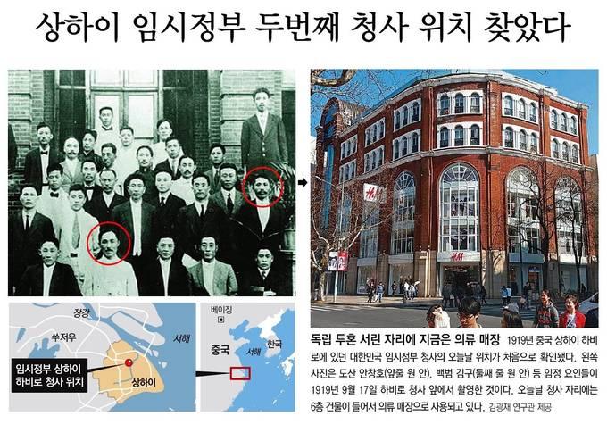 동아일보 4월10일 1면 사진