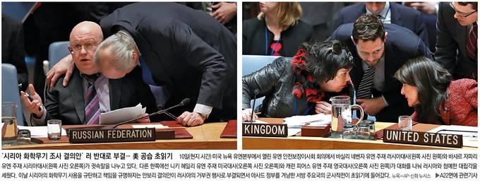 동아일보 4월 12일 1면 사진