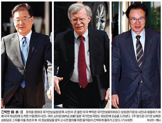 세계일보 4월13일 1면 사진