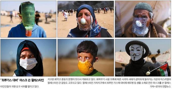 한국일보 4월13일 1면 사진