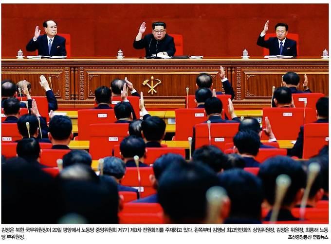 한겨레신문 23일자 1면 사진 캡처.
