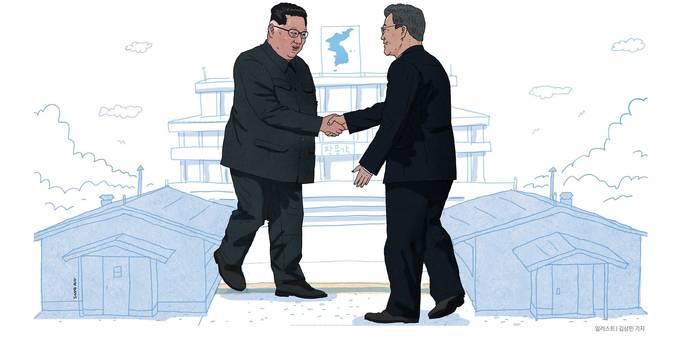경향신문 27일자 1면사진 캡처.