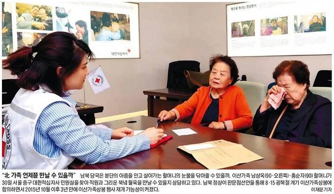 5월1일자 세계일보 1면 사진 캡처.