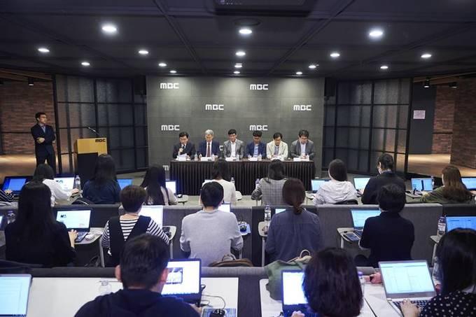 16일 서울 상암동 MBC 사옥에서 열린 <전참시> 논란 관련 기자간담회.