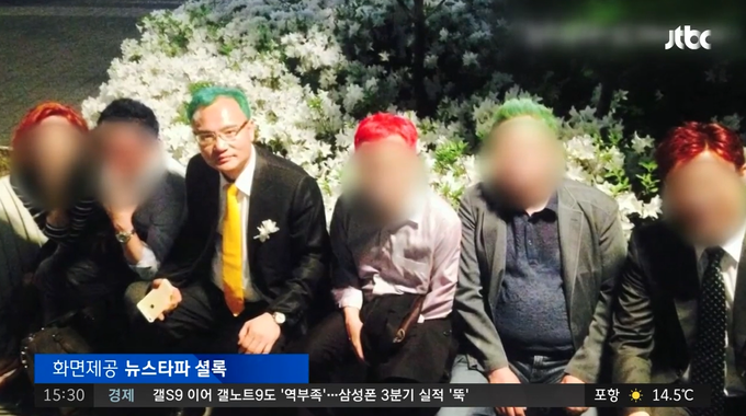 JTBC 보도영상 캡처.
